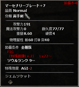 20130203143040406.png