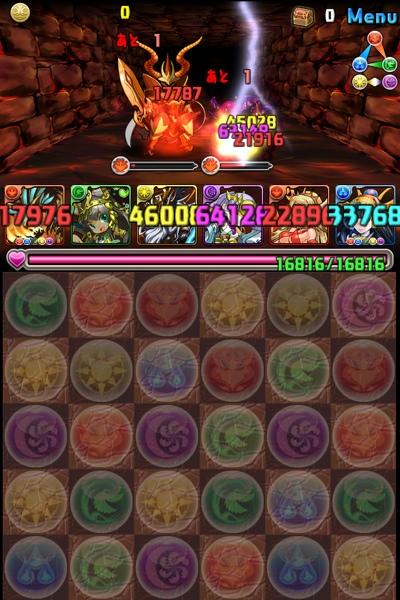 fc2blog_2013012517490226c.jpg