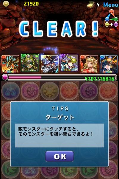 fc2blog_2013012517583690b.jpg