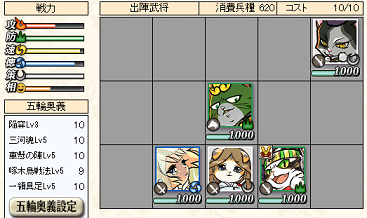 20131128223308ab3.png