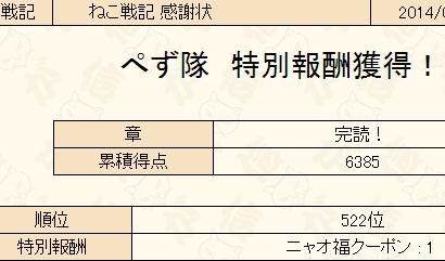 20140129120648f7c.png