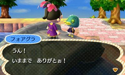 TOBIMORI_0000311.jpg