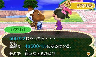 TOBIMORI_0001695.jpg