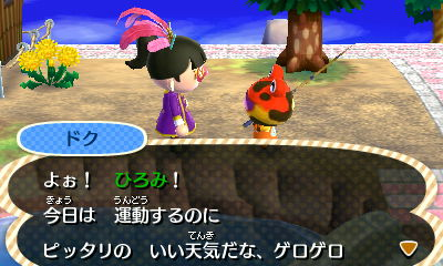 TOBIMORI_0005740.jpg