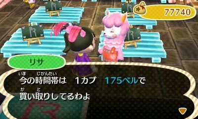 TOBIMORI_0006631.jpg