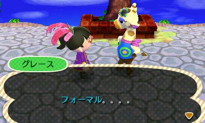 TOBIMORI_0007576.jpg
