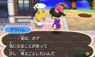 TOBIMORI_0007583.jpg