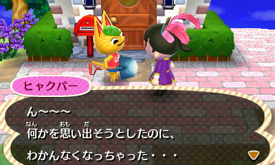 TOBIMORI_0007604.jpg