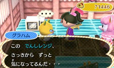TOBIMORI_0007605.jpg