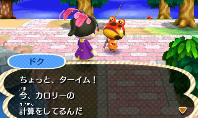 TOBIMORI_0007634.jpg