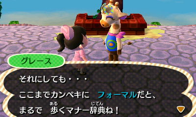 TOBIMORI_0007644.jpg