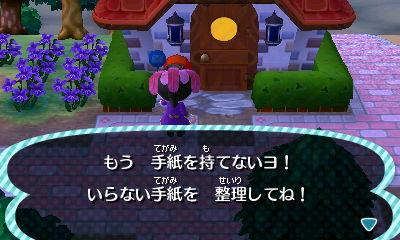 TOBIMORI_0007694.jpg