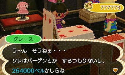 TOBIMORI_0007773.jpg