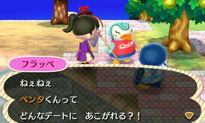 TOBIMORI_0008044.jpg