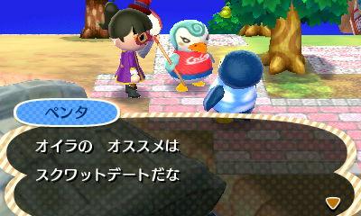 TOBIMORI_0008048.jpg