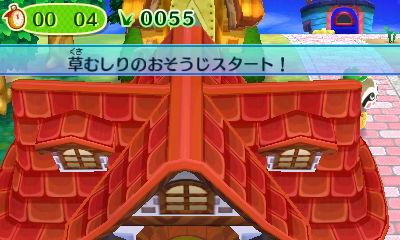 TOBIMORI_0008071.jpg