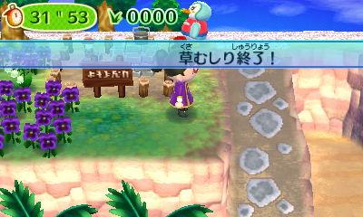 TOBIMORI_0008098.jpg