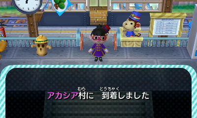 TOBIMORI_0008132.jpg