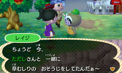 TOBIMORI_0008141.jpg