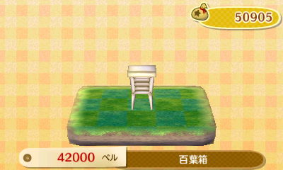 TOBIMORI_0008155.jpg