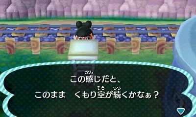 TOBIMORI_0008229.jpg