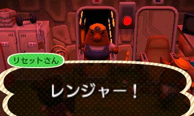 TOBIMORI_0008256.jpg