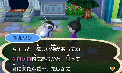 TOBIMORI_0008289.jpg