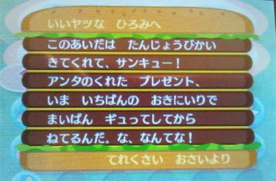 TOBIMORI_0008363.jpg