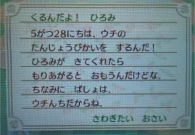 TOBIMORI_0008364.jpg