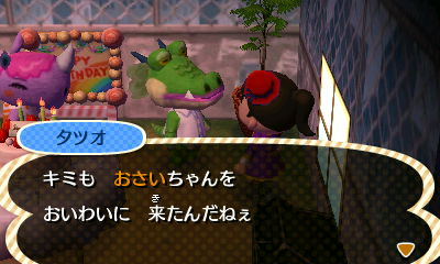 TOBIMORI_0008375.jpg