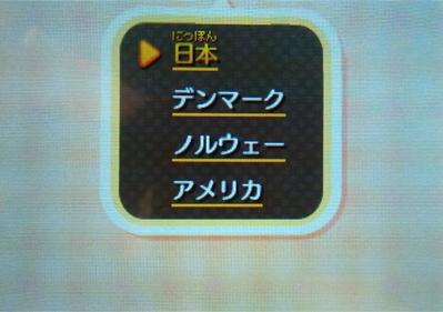 TOBIMORI_0008529.jpg