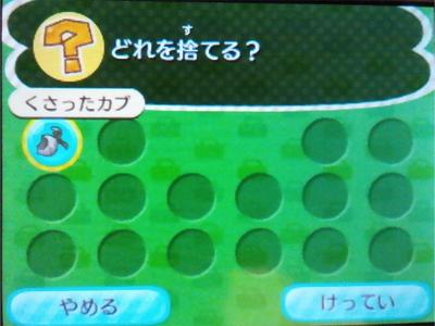 TOBIMORI_0008530.jpg