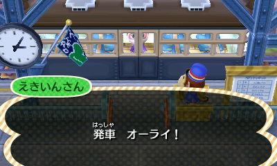 TOBIMORI_0008620.jpg