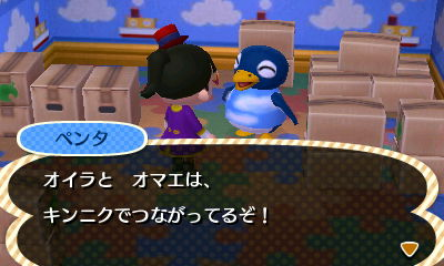 TOBIMORI_0008713.jpg