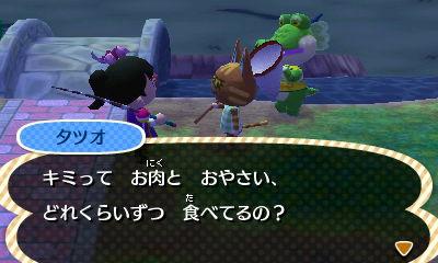 TOBIMORI_0008906.jpg