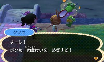 TOBIMORI_0008908.jpg