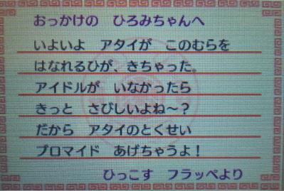 TOBIMORI_8989.jpg