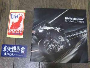 IMG_0833 s