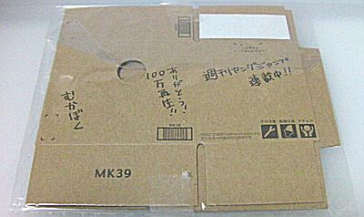 SANY0032s_20121224200408.jpg