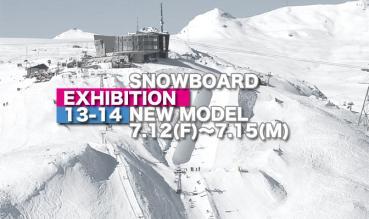 712-ex-snow.jpg