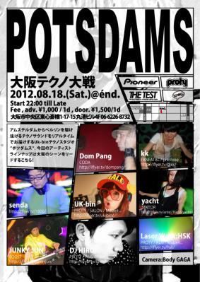 POTSDAMS201208ura.jpg