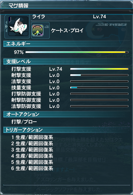 pso20140925_235939_000.png