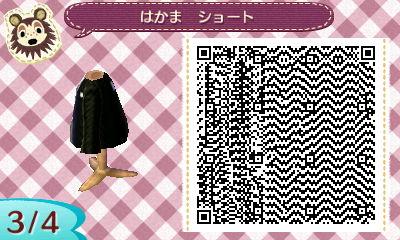 20131230212904dfa.jpg