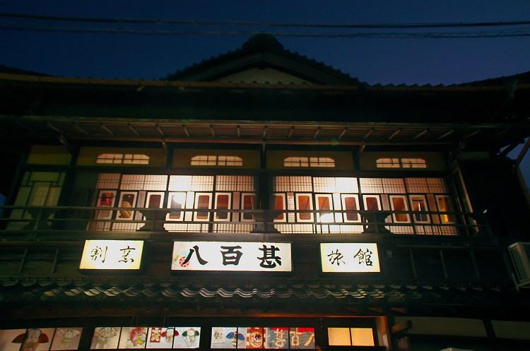 老舗旅館 ~横須賀 ちっちゃな文化展 2~
