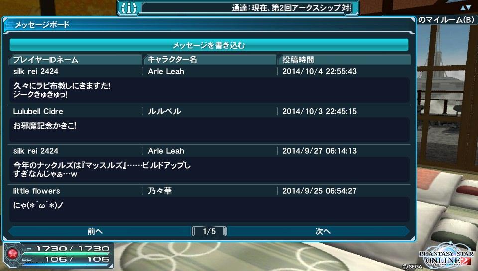 2014-10-05-063157.jpg