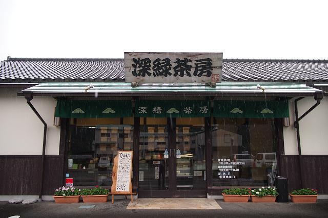 深緑茶房006