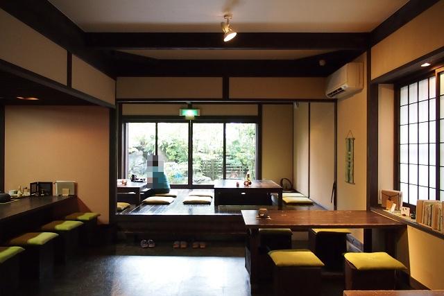 深緑茶房012