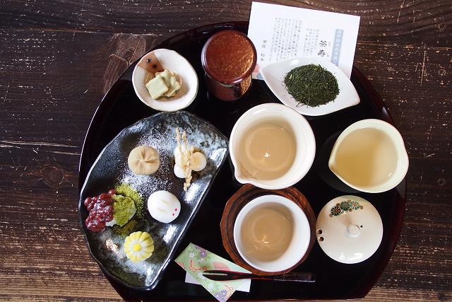 深緑茶房025