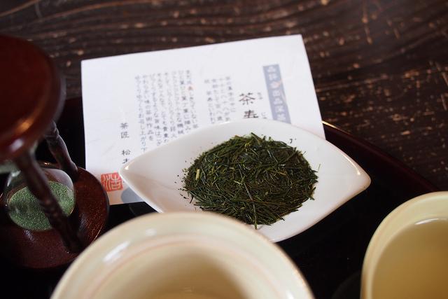 深緑茶房026