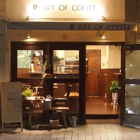 R ART OF COFFEE022